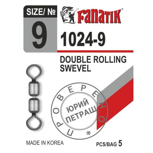FANATIK Angel Doppelwirbel 1024
